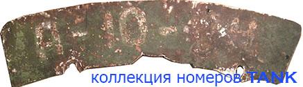 http://k-a-i-f.ru/./assets/images/593/А-1014.jpg